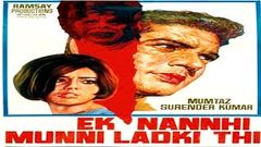 Ladki Bholi Bhali (1976) | लड़की भोली भाली | Full Hindi Movie | Superhit Bollywood Thriller Film