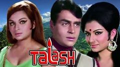 Talash | Full Movie | Rajendra Kumar | Sharmila Tagore | Superhit Hindi Movie