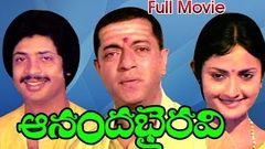 Ananda Bhairavi Full Length Telugu Movie | Girish Karnad, Kanchana | Ganesh Videos - DVD Rip