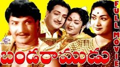 BANDA RAMUDU | TELUGU FULL MOVIE | N. T. RAMA RAO | SAVITRI | TELUGU MOVIE CAFE