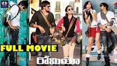 Romeo Telugu Full Movie | Ravi Teja | Sairam Shankar | Adonika | Telugu Full Screen
