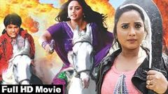 Sherni | शेरनी | Latest Bhojpuri Full Movie | Rani Chatterjee | Action Bhojpuri Movie
