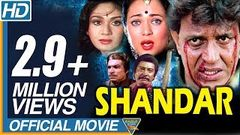 Shandaar (1990) Hindi Full Length Movie | Mithun Chakraborty, Mandakini | Eagle Hindi Movies
