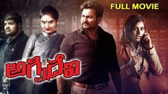 Agni Devi Telugu Full Movie | Madhubala, Bobby Simha, Ramya Nambisan | AR Entertainments