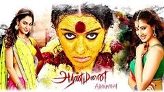 Tamil New Movies Aranmanai 2 Full Movie Tamil New Horror Movies Tamil Movies