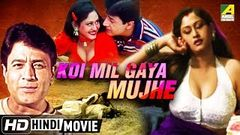 Koi Mil Gaya Mujhe | Hindi Movie 2018 | Arun Govil, Indrani Haldar | Full Movie