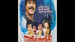 America America - 1983 Full Malayalam Movie | Mammootty | Lakshmi | Seema | Malayalam Hit Films