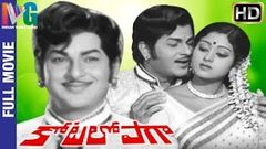 Kotalo Paga Telugu Full Movie | Jayasudha | Ramakrishna | Raja Babu | Raghavulu | Indian Video Guru