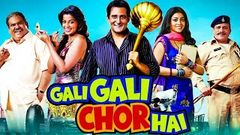 Gali Gali Chor Hai | Akshaye Khanna, Shriya Saran and Mugdha Godse | Hit Bollywood Comedy Movie