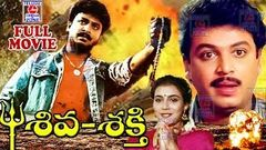 SHIVA SHAKTHI | TELUGU FULL MOVIE | NARESH | LIJI | TELUGU CINEMA ZONE