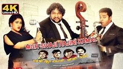 MGR Sivaji Rajini Kamal tamil full movie - 4k | new releases tamil movies 2015