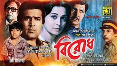 Birodh | বিরোধ | Rajesh Khanna, Shabana, Nuton & Prem Chopra | Bangla Full Movie