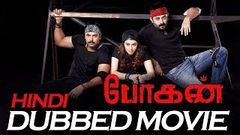 BOGAN Full Hindi Dubbed Movie 2017 | Arvind Swamy Jayam Ravi Hansika Motwani
