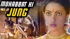 Mohabbat Ki Jung | Full Blockbuster Movies In Hindi | Full Action Movie | Riya Sen