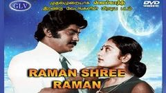 Raman Shree Raman | Suspence Thriller Action Super Hit | Vijayakanth, Jyothii | Tamil HD Movie