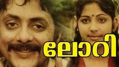 Malayalam Full Movie LORRY | Full Length Malayalam movie | Malayalam Romantic Movie