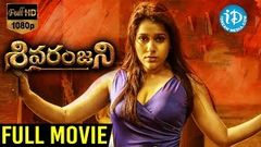 Sivaranjani Latest Telugu Full Movie | Rashmi Gautam | 2019 New Full Length Movies HD