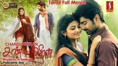Chandi Veeran Tamil Full Movie | Exclusive New Tamil Movie HD | Atharvaa | Anandhi | New Upload 2017