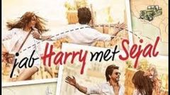 Jab Harry Met Sejal जब हैरी मेट सजल August 4, 2017 - Full Promotion Video