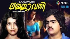 Malayalam Hit Movie | LAJJAVATHI | Krishnachandran | Ambika | Sumathi | Vincent others