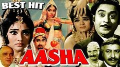 Aasha 1957 - Hindi Classic Movie | Vyjayanthimala , Kishore Kumar