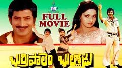 BURRAPALEM BULLODU | TELUGU FULL MOVIE | KRISHNA | SRIDEVI | TELUGU MOVIE CAFE