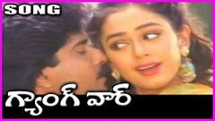 Gang War - Telugu Full Movie - Vinod Kuman, Bhanuchandar, Sobhana