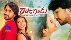 Raj Tarun Telugu Recent Super Hit Telugu Movie | Telugu HD Movie | Telugu Latest Videos