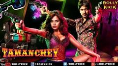 Hindi Movies 2015 Full Movie New | Tamanchey Full Movie | Richa Chadda| Hindi Movies 2014 Full Movie