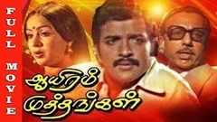 Ayiram Muthangal Movie HD | Sivakumar, Radha, Y G Mahendran, Silk Smitha | Raj Movies
