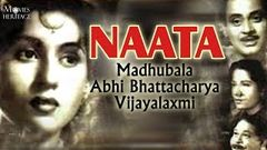 Full Movie Hindi NAATA 1955 HD | Madhubala Abhi Bhattacharya | Old Bollywood Hindi Movies