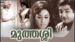 Muthassi Malayalam Full Movie | Super Hit Malayalam Movie | Malayalam Old Movies