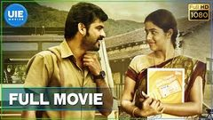 Jannal Oram Tamil Full Movie
