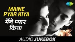 Maine Pyar Kiya [1989] Jukebox - Full Songs | Salman Khan & Bhagyashree | Bollywood Superhit Songs