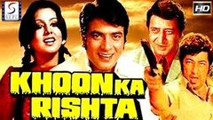Khoon Ka Rishta 1981 I Jeetendra Neetu SIngh I Full Length Hindi Movie