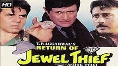 Return Of Jewel Thief 1996 - Suspense Movie | Ashok Kumar, Ashok Kumar, Jackie Shroff, Dev Anand