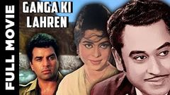 Ganga Ki Lahren (1964)-Kishore Kumar Kumkum-Full Movie