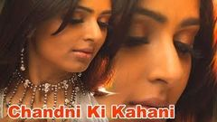 Chandni Ki Kahani I Full Movie Hindi Dub I Bhoomika Chawla I Sivaji