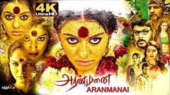 Aranmanai Tamil Full Movie