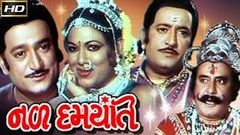 Nal Damayanti 1988 - Dramatic Movie | Nalin Dave, Manher Desai, Mahesh Joshi