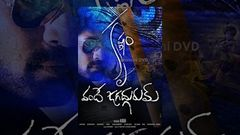 Krishnam Vande Jagadgurum Latest Telugu Full Movie