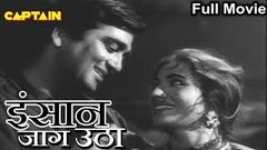 Kal Hamara Hai | Madhubala, Bharat Bhushan | Full Hindi Classic Movie