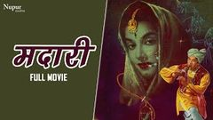 MADARI | Full Hindi Movie | Chitra, Ranjan, Manher Desai | Hindi Movies | Action Movies | 1959