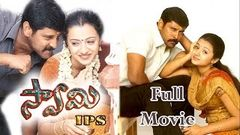 Swamy IPS Telugu Full Length Movie | Vikram, Trisha