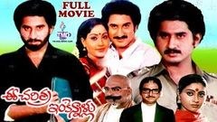 EE CHARITRA INKENNALLU | TELUGU FULL MOVIE | SUMAN | VIJAYASHANTI | TELUGU MOVIE CAFE