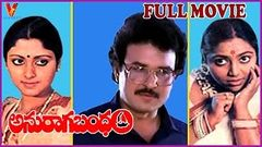 ANURAGA BHANDHAM | TELUGU FULL MOVIE | SARATH BABU | JAYA SUDHA | SARITHA | V9 VIDEOS