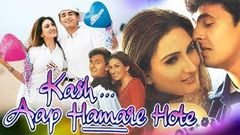 hindi af somali Mujhe Kuch Kehna Hai full movie