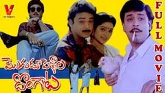 MOGUDU PELLALA DONGATA | TELUGU FULL MOVIE | NARESH | DIVYAVANI | V9 VIDEOS