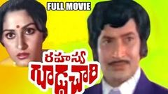 Rahasya Goodachari Full Length Telugu Movie | Krishna, Jaya Prada | Ganesh Videos - DVD Rip