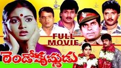 RENDO KRISHNUDU | TELUGU FULL MOVIE | DIVYAVANI | CHINNA | SUDHAKAR | UTTEJ | TELUGU MOVIE CAFE